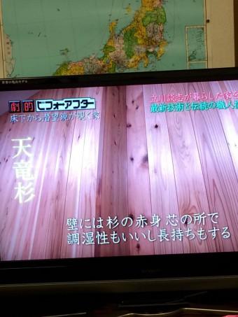 IMG_2438_2.JPG